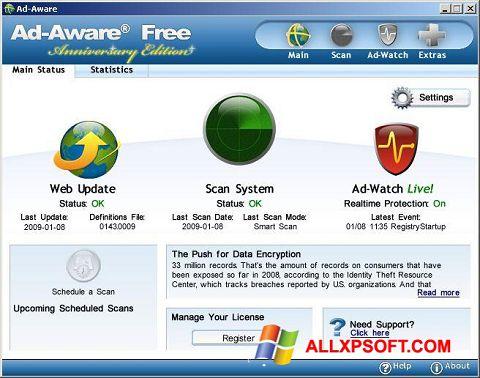 צילום מסך Ad-Aware Free Windows XP