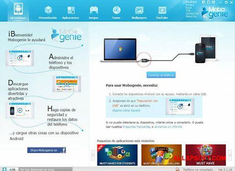 צילום מסך Mobogenie Windows XP