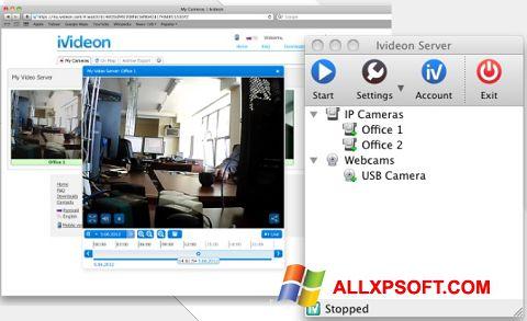 צילום מסך Ivideon Server Windows XP