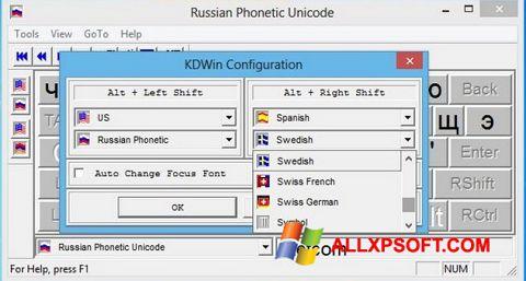 צילום מסך KDWin Windows XP