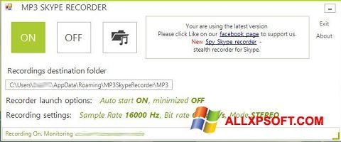 צילום מסך MP3 Skype Recorder Windows XP
