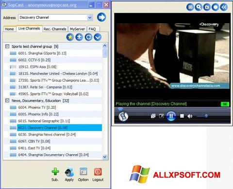 צילום מסך SopCast Windows XP
