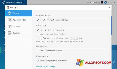 צילום מסך 360 Total Security Windows XP