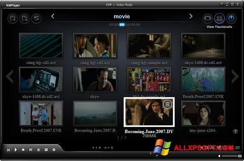צילום מסך KMPlayer Windows XP