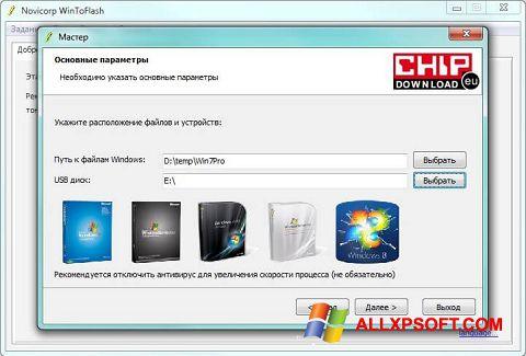 צילום מסך WinToFlash Windows XP