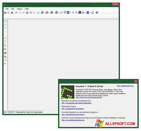 צילום מסך Greenshot Windows XP