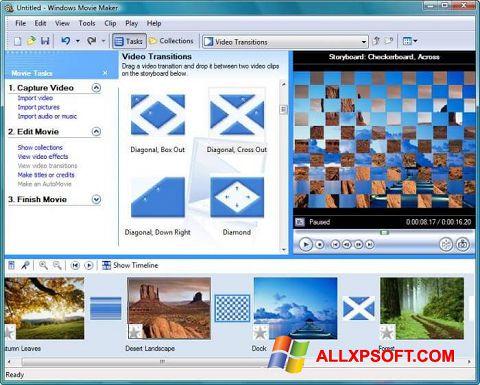 צילום מסך Windows Movie Maker Windows XP