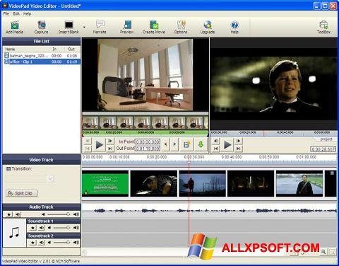 צילום מסך VideoPad Video Editor Windows XP