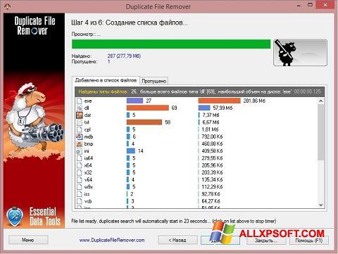 צילום מסך Duplicate File Remover Windows XP