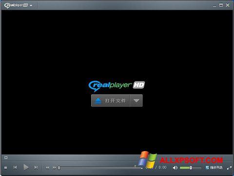 צילום מסך RealPlayer Windows XP