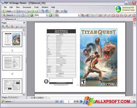 צילום מסך PDF-XChange Viewer Windows XP