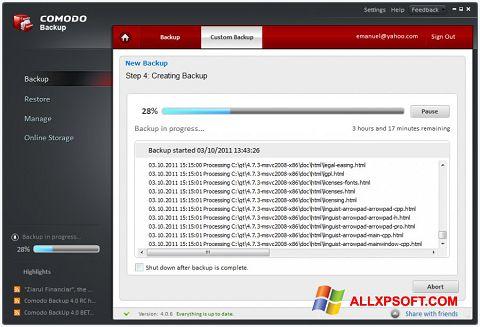 צילום מסך Comodo BackUp Windows XP