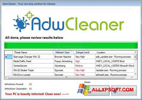צילום מסך AdwCleaner Windows XP