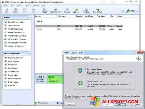 צילום מסך AOMEI Partition Assistant Windows XP