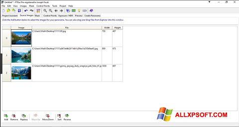 צילום מסך PTGui Windows XP