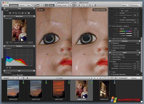 צילום מסך DxO Optics Pro Windows XP