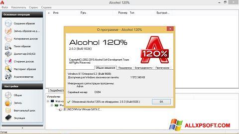 צילום מסך Alcohol 120% Windows XP