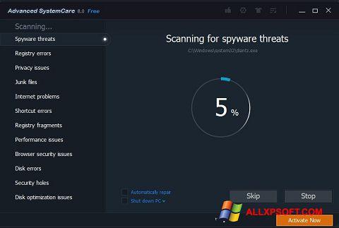 צילום מסך Advanced SystemCare Pro Windows XP