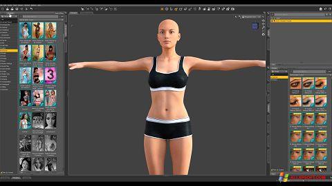 צילום מסך DAZ Studio Windows XP