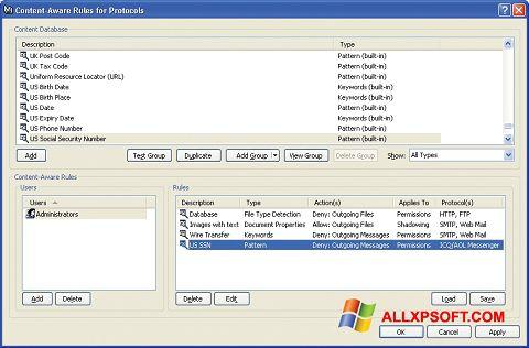 צילום מסך DeviceLock Windows XP