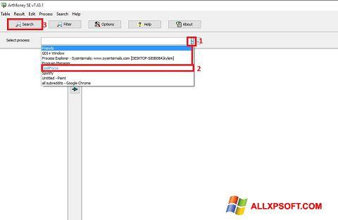 צילום מסך ArtMoney Pro Windows XP