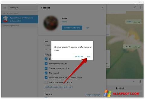 צילום מסך Telegram Windows XP