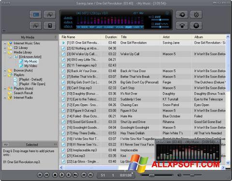 צילום מסך JetAudio Windows XP