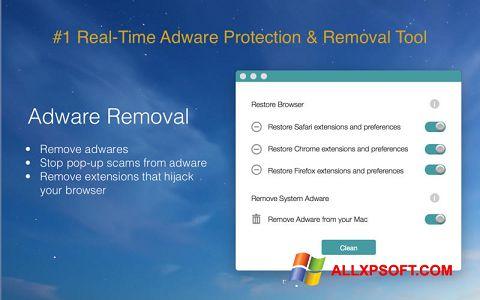 צילום מסך Adware Removal Tool Windows XP