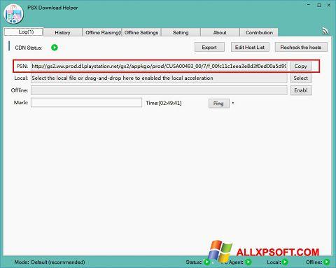 צילום מסך DownloadHelper Windows XP