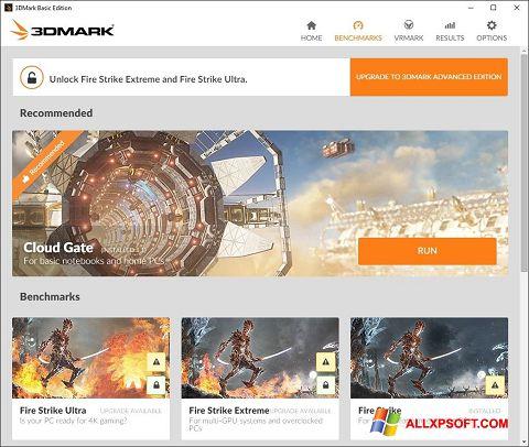 צילום מסך 3DMark Windows XP