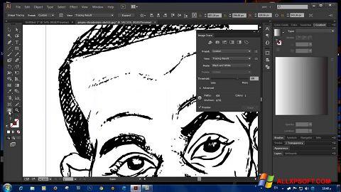 צילום מסך Adobe Illustrator CC Windows XP