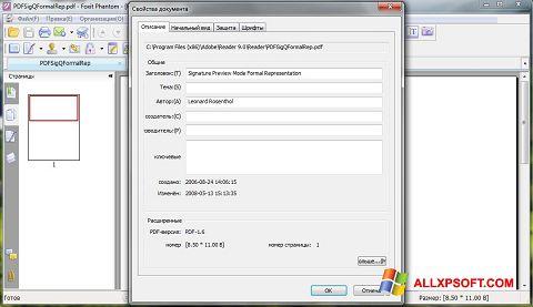 צילום מסך Foxit Phantom Windows XP