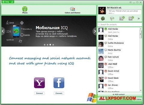 צילום מסך ICQ Windows XP