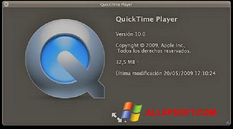 צילום מסך QuickTime Windows XP