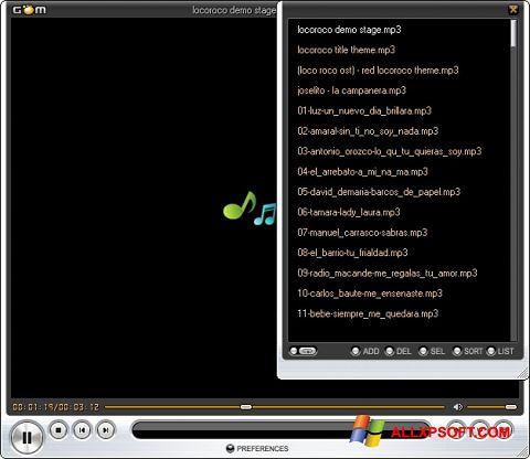 צילום מסך GOM Player Windows XP