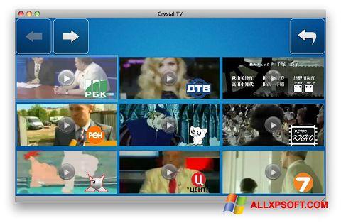 צילום מסך Crystal TV Windows XP
