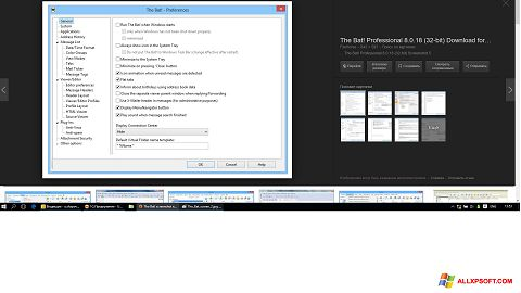 צילום מסך The Bat! Windows XP