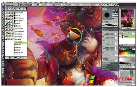 צילום מסך Corel Painter Windows XP