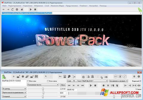צילום מסך BluffTitler Windows XP