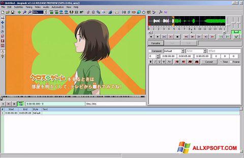 צילום מסך Aegisub Windows XP