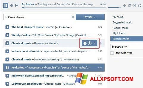 צילום מסך SaveFrom.net Windows XP