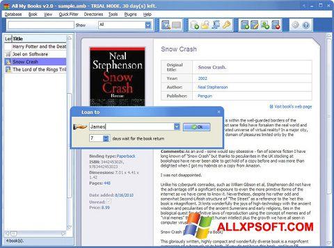 צילום מסך All My Books Windows XP
