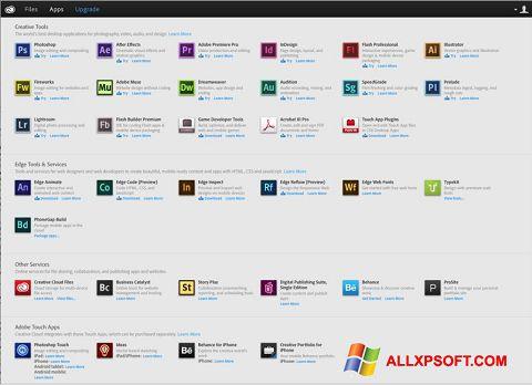 צילום מסך Adobe Creative Cloud Windows XP