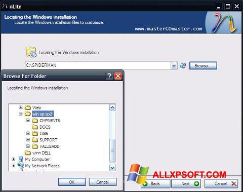 צילום מסך nLite Windows XP