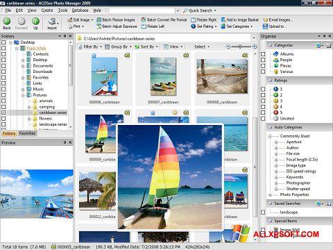 צילום מסך ACDSee Photo Manager Windows XP