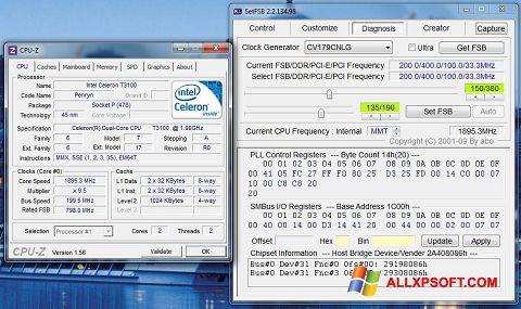 צילום מסך SetFSB Windows XP