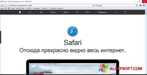 צילום מסך Safari Windows XP