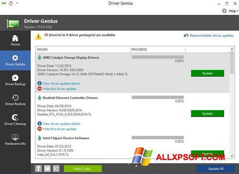 צילום מסך Driver Genius Windows XP