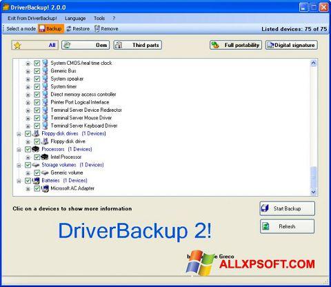 צילום מסך Driver Backup Windows XP