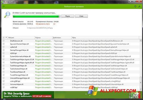 צילום מסך Dr.Web Windows XP